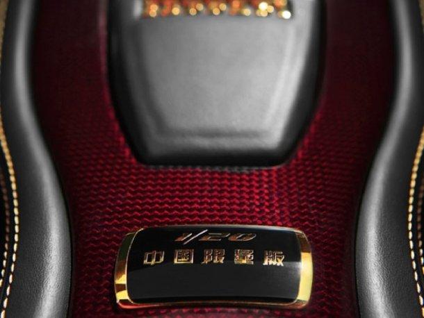 Ferrari 458 China Special Edition