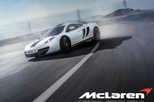 McLaren MSO 12C Concept – Vieles geht, nichts muss