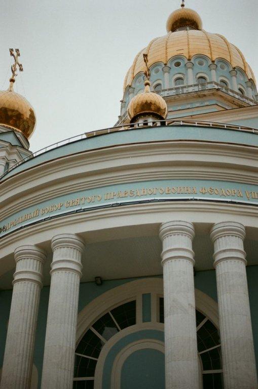 Detailansicht der Kathedrale in Saransk