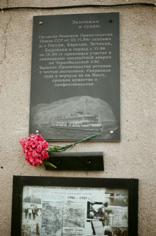 Tschernobyl-Gedenktafel am Wolgaufer in Saransk