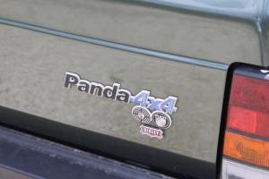 2017-06-29_Panda_4-Sisley-4x4.thumb.JPG.96a07398f57a43f9083688139734f762.JPG